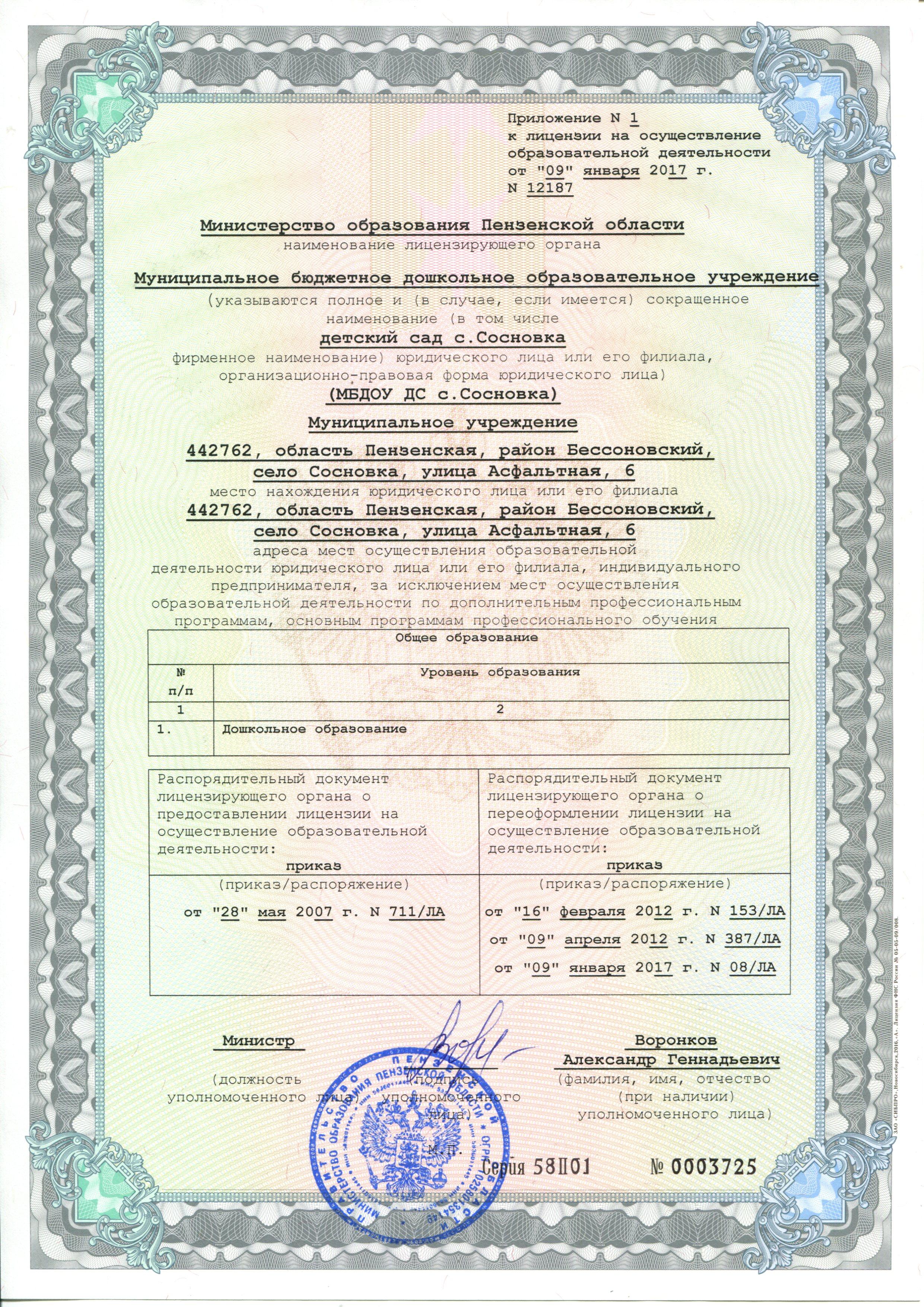 документ556