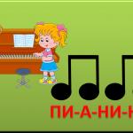 muzykal-no-didaktichieskaia-ighra-ritmoslov_19